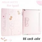 case ipad air ลาย Hello Kitty สีเหลือบๆ สวยๆ น่ารักที่สุด