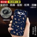 เคส Samsung Galaxy Grand 2 พลาสติก TPU สกรีนลายกราฟฟิค สวยงาม สุดเท่ ราคาถูก (ไม่รวมสายคล้อง)