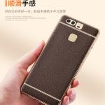 Case Huawei P9 Plus เคสหนังเทียมขอบทอง นิ่ม เรียบหรู สวยมาก ราคาถูก