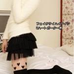 [พร้อมส่ง] P1280 ถุงน่องสไตล์ญี่ปุ่น ลายหัวใจ สีดำ Heart