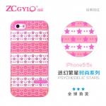เคส iphone 5 / 5s ZCGYLQ เคสซิลิโคนลายดาวล้านดวง สลับสีฉูดฉาด สวย เด่น ราคาส่ง ขายถูกสุดๆ