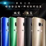 เคส Samsung S7 Edge ขอบเคสโลหะ Bumper + พร้อมแผ่นฝาหลังเงางามสวยจับตา ราคาถูก