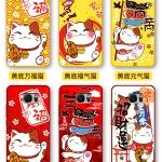 เคส Samsung Note 5 พลาสติก TPU แมวกวักนำโชค Lucky Neko พร้อมที่ห้อยเข้าชุด ราคาถูก