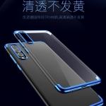เคส Huawei P20 Pro ซิลิโคนแบบนิ่มโปร่งใสขอบสีเมทัลลิคสวยงาม ราคาถูก