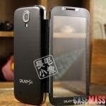 case S4 เคส Samsung Galaxy S4 i9500 เคสฝาพับแบบเปลี่ยนฝาหลังด้านหน้าเป็นกระจกใส(พลาสติก) พับปิดเพื่อปกป้องหน้าจอแล้วยังสามารถโชว์ให้เห็นหน้าจอได้ ฝาหน้าส่วนขอบทำจากอลูมิเนียมน้ำหนักเบา ฝาหลังมีทั้งแบบหนังจระเข้และอลูมิเนียมน้ำหนักเบา ดีไซน์ได้สวยมากใช้งาน