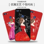 เคส Huawei Y9 (2018) ซิลิโคนแบบนิ่ม สกรีนลายดอกไม้กับผู้หญิง สวยงามมาก ราคาถูก (แหวนแล้วแต่ร้านจีนแถมมา)