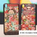 เคส HTC Desire 816 ซิลิโคน TPU ลายการ์ตูนและลายกราฟฟิค เคสมือถือ ขายปลีก ขายส่ง ราคาถูก