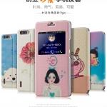 เคส huawei honor 6 plus แบบฝาพับหนังเทียมสกรีนลายน่ารักๆ สวยๆ โชว์หน้าจอ ราคาถูก