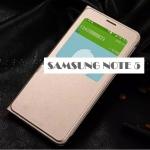 Case Samsung Galaxy Note 5 แบบฝาพับหนังเทียมบางเฉียบ สวยสุดๆ ราคาส่ง ราคาปลีก