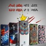 เคส Huawei Mate 7 TPU สีดำสกรีนลายน่ารักๆ กราฟฟิค ฮีโร่สุดเท่ น่าใช้มาก แบบที่ 1
