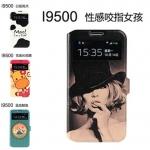 เคส S4 Case Samsung Galaxy S4 i9500 แบบฝาพับเปิดข้างลายอาร์ทๆ ลายการ์ตูน ลายแนวๆ แสนสวย เคสมือถือ ราคาถูก ขายส่ง