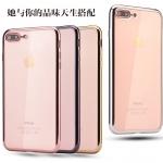 เคส iPhone 7 Plus ซิลิโคนโปร่งใสขอบเงางามน่าใช้มากๆ ราคาถูก