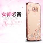 เคส Samsung Galaxy S6 Edge ซิลิโคน TPU ขอบเงางาม สวยงามมากๆ หรูหราสุดๆ ราคาถูก
