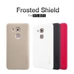 เคส Huawei Nova Plus พลาสติกสีพื้น NILLKIN พื้นผิวกันลื่น ราคาถูก