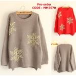[Pre-order] MM3070 เสื้อกันหนาวไหมพรม แขนยาว แบบสวม ปักด้ายสีทองเป็นรูปเกล็ดหิมะ และปักมุกเม็ดวาว งาน handmade ฟรุ๊งฟริ๊งมากๆๆค่ะ