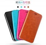 Case Huawei Y5II แบบฝาพับหนังเทียม MOFI เรียบหรู คลาสสิค สวยมากๆ ราคาถูก