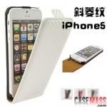case iphone 5 เคสไอโฟน5 เคสหนังฝาพับลายสานสวยๆ the oblique Hishimonoides protection