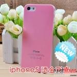 case iphone 5 เคสไอโฟน5 เคสขอบใส ด้านหลังเงาๆ สีพื้นเรียบ มีหลายสีให้เลือก