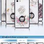 เคส OPPO Mirror 5 Lite / Mirror 5 Lite 4G พลาสติกโปร่งใสสกรีนลายผู้หญิงประดับครอสตัลสุดวิ้งสวยงาม พร้อมแหวานในตัว ราคาถูก