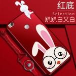 เคส Xiaomi MI Max 2 พลาสติกการ์ตูนเกาะเคสน่ารักมากๆ ราคาถูก (ไม่รวมสายคล้อง)