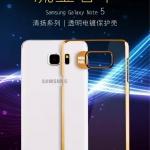 Case Samsung Galaxy Note 5 พลาสติกโปร้งใส ขอบเคลือบทองเมทัลลิคสวยหรูมาก ราคาถูก