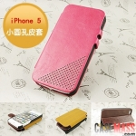 case iphone 5 เคสไอโฟน5 เคสหนังฝาพับข้างตั้งได้สวยเรียบ iPhone5 holster small hole protective