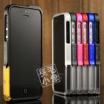 case iphone 5 เคสไอโฟน5 ขอบเคส bumper Vapor Pro Black Ops เคสโลหะอลูมิเนียมอัลลอยด้านๆ แยกประกอบ 2 ชิ้น โดยการไขน๊อต ข้างเคสมีผลึกใสตกแต่งพร้อมโลโก้ vapor สวยงามมากๆ ด้านในมีแผ่นป้องกันตัวเครื่องเป็นรอย Vapor Pro Black Ops limited edition Series EL