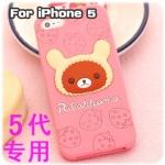 case iphone 5 เคสไอโฟน5 Rilakkuma ใส่หมวกหูกระต่ายน่ารักๆ ซิลิโคนนิ่มๆ