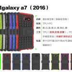 เคส Samsung Galaxy A7 2016 เคสกันกระแทก สวยๆ ดุๆ เท่ๆ แนวอึดๆ แนวทหาร เดินป่า ผจญภัย adventure มาใหม่ ไม่ซ้ำใคร ตัวเคสแยกประกอบ 2 ชิ้น ชั้นในเป็นยางซิลิโคนกันกระแทก ครอบด้วยแผ่นพลาสติกอีก1 ชั้น สามารถกาง-หุบ ขาตั้งได้