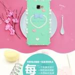 เคส Samsung Galaxy C7 ซิลิโคน TPU สีพาสเทลการ์ตูนน่ารักๆ ราคาถูก (ไม่รวมสายคล้อง)
