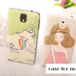 เคสซัมซุงโน๊ต3 Case Samsung Galaxy note 3 ลายสวยๆ หวานๆ น่ารักๆ อาร์ตๆ เคสพลาสติกผิวขรุขระกันลื่น ราคาส่ง ขายถูกสุดๆ