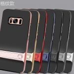 เคส Samsung S8 Plus พลาสติก TPU + PC สามารถกางออกมาตั้งได้ สวยงามมาก ราคาถูก