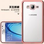 Case Samsung J7 ซิลิโคน TPU โปร่งใสขอบเงางาม ราคาถูก