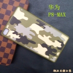 case huawei p8 max พลาสติก TPU ลายพราง เท่มากๆ ราคาถูก