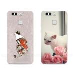 เคส Huawei P9 ซิลิโคน soft case สกรีนลายแก๊งแมวน้อยน่ารักมาก ราคาถูก