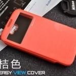 Case Samsung Galaxy Note 2 goospery เคสฝาพับแบบบางโชว์หน้าจอดีไซน์สวย เคสมือถือราคาถูกขายปลีกขายส่ง