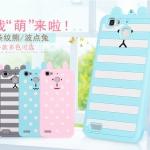 เคส Huawei GR3 ซิลิโคน soft case 3 มิติ การ์ตูน น่ารักๆ น่าใช้มากๆ ราคาถูก (ไม่รวมสายคล้อง)