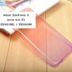 เคส ZenFone 2 (ZE551ML / ZE550ML) ซิลิโคน TPU ไล่เฉดสีสวยมาก ราคาถูก