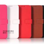 เคส Samsung Galaxy S7 แบบฝาพับหนังเทียมนูน สามารถพับตั้งได้ ราคาถูก