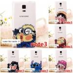 เคส note 3 Case Samsung Galaxy note 3 ซิลิโคน TPU โปร่งใสสกรีนลายการ์ตูนหน้าแนบกระจกตลกสุดๆ ราคาส่ง ขายถูกสุดๆ -B-