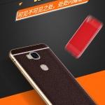 Case Huawei GR5 เคสหนังเทียมขอบทอง นิ่ม เรียบหรู สวยมาก ราคาถูก