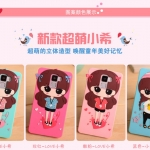 เคส Huawei Honor 7 ซิลิโคนเด็กผู้หญิงน่ารักสดใสมากๆ ราคาถูก