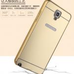 เคส Samsung Galaxy Note 3 Neo Duos แบบประ 2 ชิ้น ขอบเคสโลหะ Bumper + พร้อมแผ่นฝาหลังเงางามสวยจับตา ราคาถูก