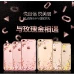Case iPhone 6 / 6s ซิลิโคน TPU โปร่งใสลายดอกไม้ขอบเงางาม ราคาถูก