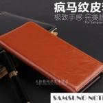 Case Samsung Galaxy Note 5 แบบฝาพับหนังเทียมสวยมากๆ ราคาส่ง ราคาถูก