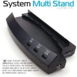 ชุดฐานตั้ง+เพิ่มUSBPort+เพิ่มSD Card สำหรับ PS3 Slim
