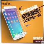 สำหรับ OPPO F1 Plus ฟิล์มกระจกนิรภัยป้องกันหน้าจอ 9H Tempered Glass 2.5D (ขอบโค้งมน) HD Anti-fingerprint