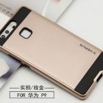 Case Huawei P9 เคส TPU สุดเท่ สวยมาก ยอดนิยมควรมีติดไว้สักอัน ราคาถูก