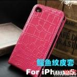 case iphone 5 เคสไอโฟน5 เคสหนังฝาพับลายหนังจระเข้ สวยๆ crocodile pattern leather