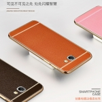 เคส Samsung J5 Prime เคสหนังเทียมขอบทอง นิ่ม เรียบหรู สวยมาก ราคาถูก